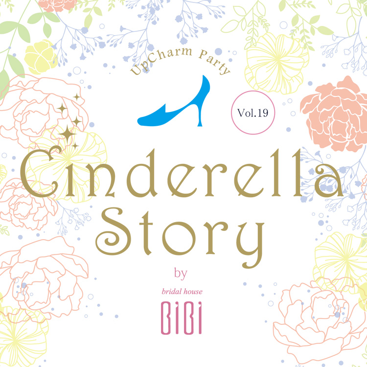 "Up Charm Party ""Cinderella Story"" <br />Vol.19 REVIEW!!"